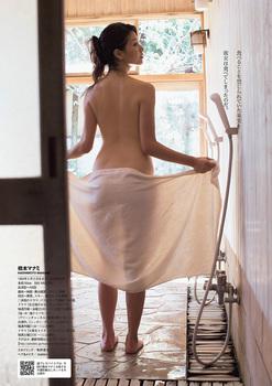 manami-hashimoto2_4.jpg